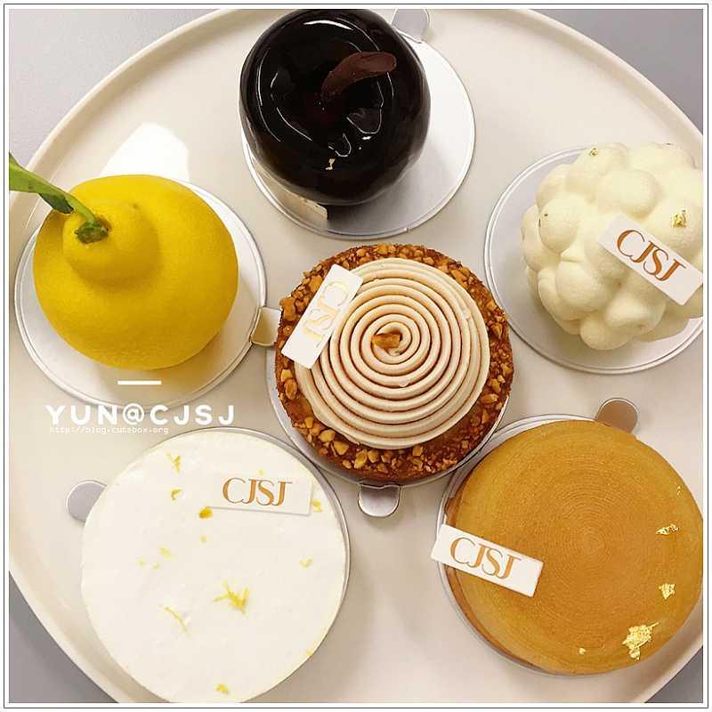 CJSJ 法式甜點概念店