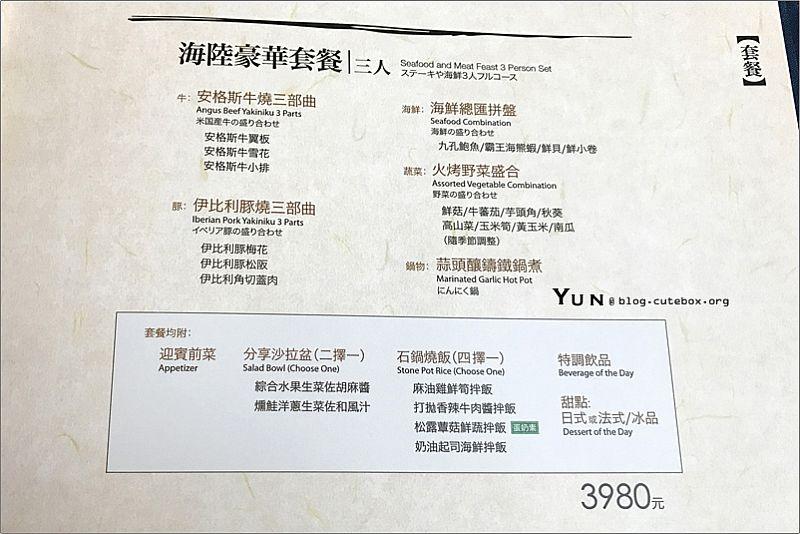 DSC 0331