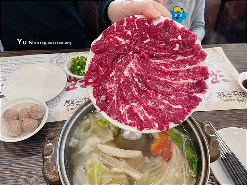 尚牛二館現宰台南溫體牛