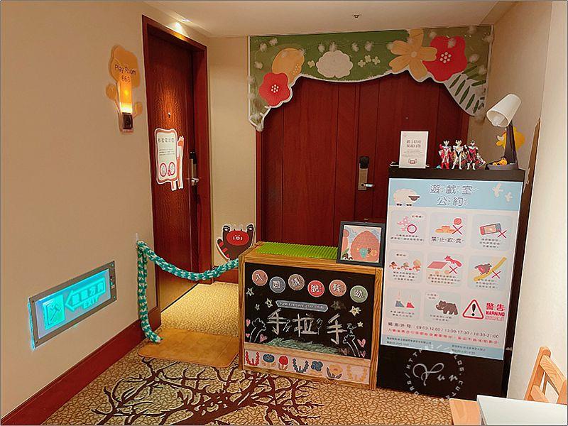 台北喜來登大飯店親子客房
