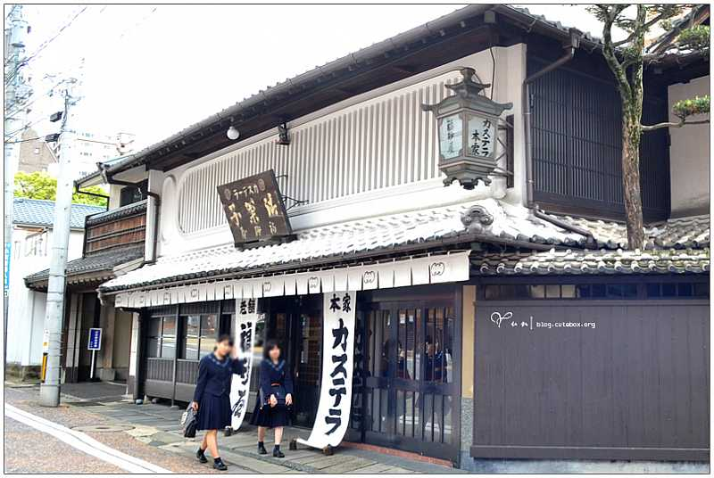 長崎美食福砂屋本店
